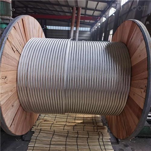 耐热钢芯铝合金线JNRLH60GJ-240/40导线