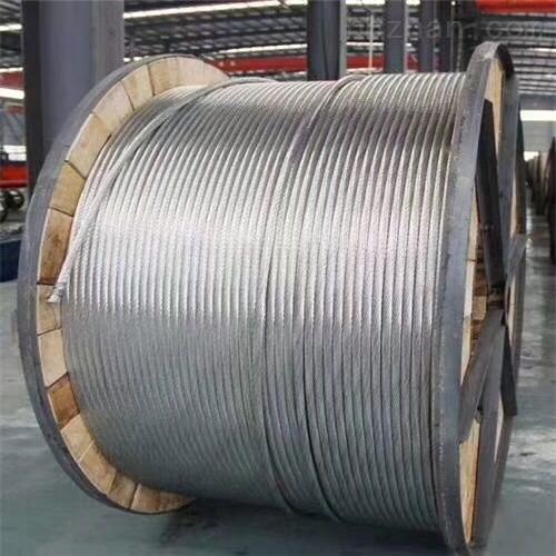JNRLH1/LB1A300/40耐热铝包钢芯铝绞线厂家