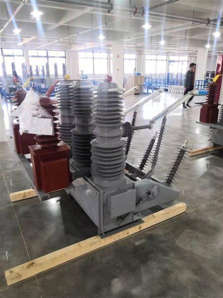 户外高压真空断路器35KV高原型四川德阳市