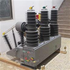 永磁柱上35KV真空断路器工厂直销