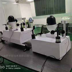BYQL-CYZS移动式车载扬尘噪音在线监测系统数据精zhun