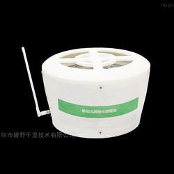 BYQL-SAQMS碧野千里研发移动式微型空气质量监测系统
