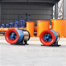 500QZB暴雨强排卧式轴流泵生产厂家