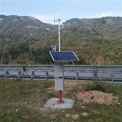 BYQL-QX瓜园农业气象在线监测系统,气象观测仪