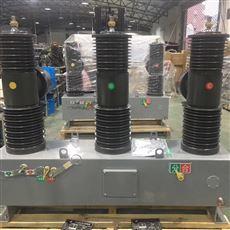 ZW32高压开关成都35kv柱上真空断路器配合电压互感器