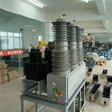 ZW32真空开关成都户外35KV高压断路器ZW32电站型结构