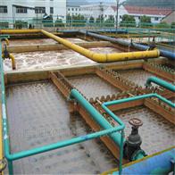 新疆医疗电镀污水处理一体化设备