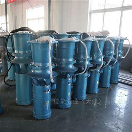 350QZB雪橇式潜水轴流泵