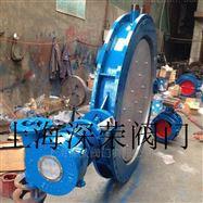 SD9113-1Px电动水冷式超高温蝶阀