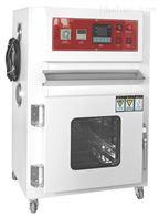 HE-300-240L240升精密烘箱
