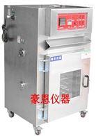 HE-72-200电子零件高温老化箱