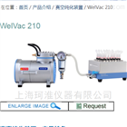 WELVAC210微(96)孔板抽滤装置