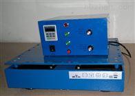 手机振动测试机
