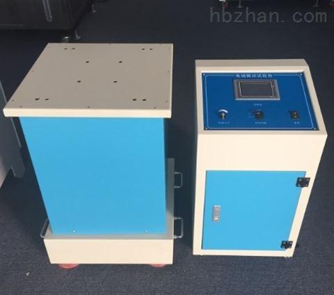 电子元器件电磁振动台