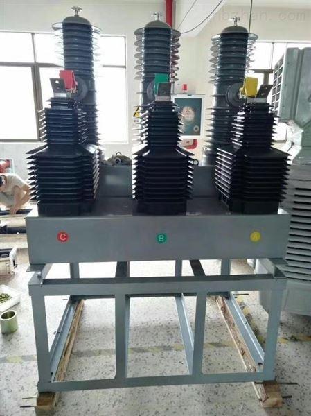 成都柱上35KV真空断路器ZW32安装调试
