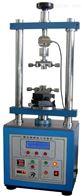 HE-DZ-8100立式插拔寿命测试仪