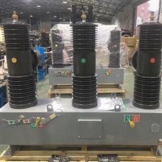 真空开关四川高原型ZW32-40.5高压断路器产品操作