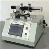 HE-DJ-HX-2点击划线寿命测试仪
