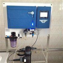 以色列蓝典Blue I水护卫HG-702多参数水质分析仪