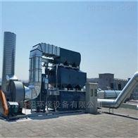 常州活性炭吸附光氧除臭催化燃烧厂家