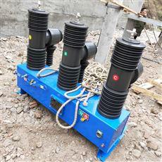 ZW32-40.5断路器批发35kv柱上断路器厂家现货