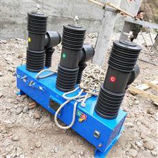 ZW7-40.5户外35KV电站型断路器
