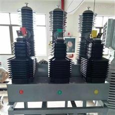 zw32-40.5断路器小型化35KV智能真空断路器