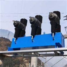 zw32-40.5断路器直销35kv高压真空断路器