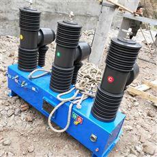ZW7-40.5断路器水电站专用35kv高压断路器