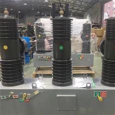 ZW7-40.5断路器成都柱上35kv高压断路器使用说明书