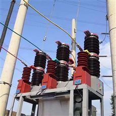zw7-40.5断路器电站型35kv真空断路器资质齐全