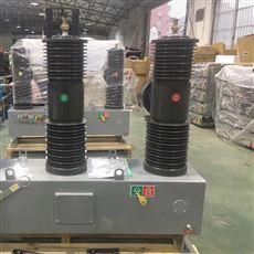 35kv断路器批发ZW7侧置式高压断路器