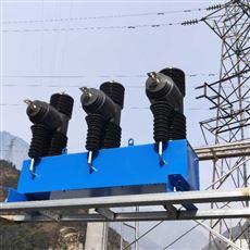 柱上35kv高压断路器检验报告