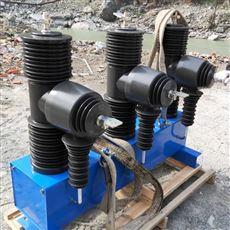 分合闸zw32高压断路器调试安装