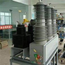 四川户外ZW32-35kv高压断路器成都分公司