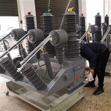 厂家专业变电站水电站35KV智能高压断路器