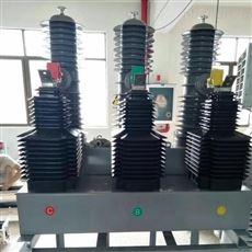 瓷柱式35千伏高压真空断路器专业安装