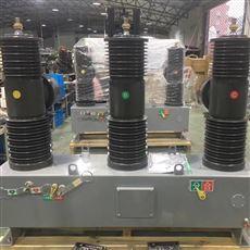 户外35KV智能真空断路器带遥控操作成都工厂