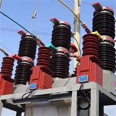 用于大电流户外35kv高压断路器成都