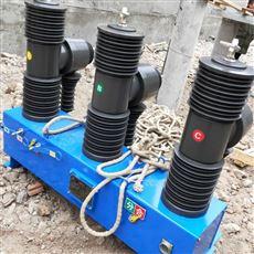 变电站35kv线路型高压断路器成都