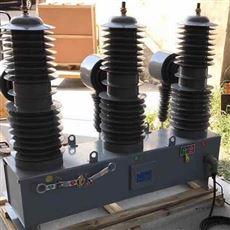 高压35KV智能永磁柱上真空断路器*