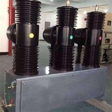 成都35KV分界ZW32智能型高压户外断路器