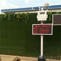 福建福州扬尘PM2.5在线监测系统