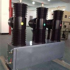 ZW32-40.5/630A四川线路型35KV高压断路器参数