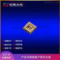 3535紫外线消毒灯珠