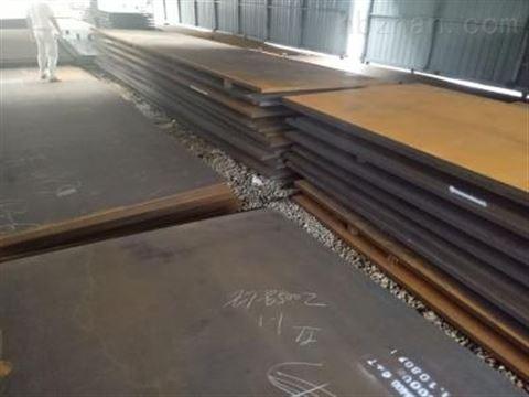 南通15CrMoR钢板零割现货供应