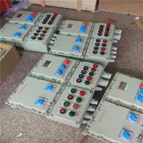 BXM51-6/16/K32防爆型照明配电箱
