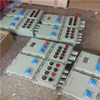 BXMDBXM51-6/16/K32防爆型照明配电箱