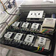 BXMDBXK8050防爆防腐控制箱, 燃气房防爆箱