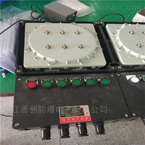 BXM51-8K32AXX防爆照明开关箱